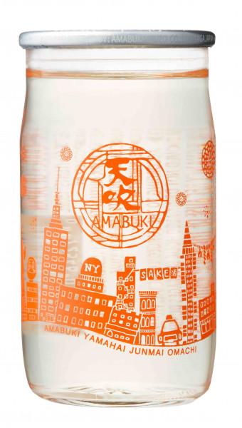 Marigold Cup