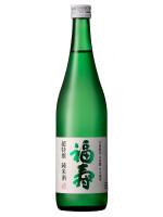 Fukuju Kobe Special