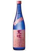 Amabuki Strawberry Blossom